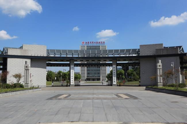江苏常州技师学院怎么样、好不好