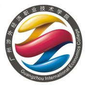广州涉外学院中职部