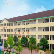 重庆聚英技工学校升学部