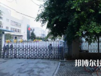 温州艺术职业学校网站网址