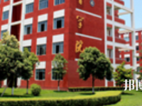 四川托普计算机职业学校地址在哪里