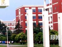 四川托普计算机职业学校网站网址