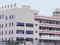 温州交通技术学校2021年招生办联系电话