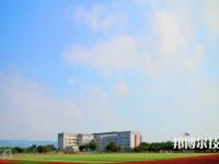 重庆工贸技师学院网站网址