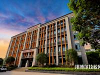 重庆工贸技师学院怎么样、好不好