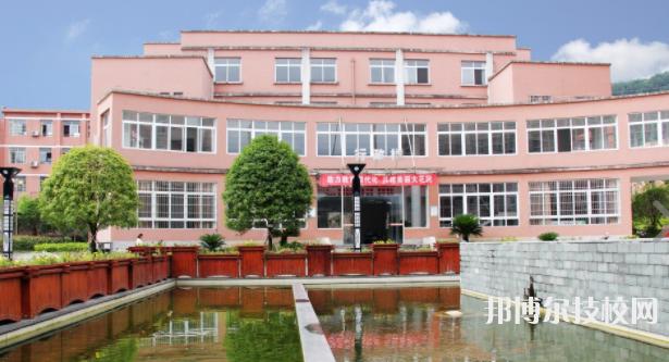 庆元县职业高级中学1