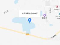 庆元县职业高级中学地址在哪里