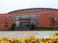 庆元县职业高级中学网站网址