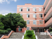 庆元县职业高级中学怎么样、好不好
