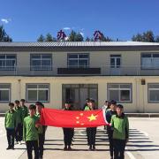 秦皇岛现代经济中等专业学校