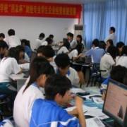 陈登职业技术学校