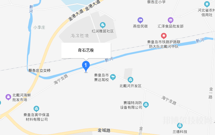 秦皇岛奇石艺术学校地址在哪里