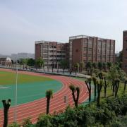 秦皇岛燕成中等专业学校