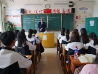 玉田新世纪中等专业学校2022年学费、收费多少