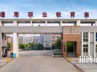 德阳通用电子科技学校2022年招生简章