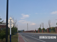 五河县职业技术学校2022年招生办联系电话
