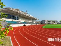 温州技师学院2022年招生办联系电话
