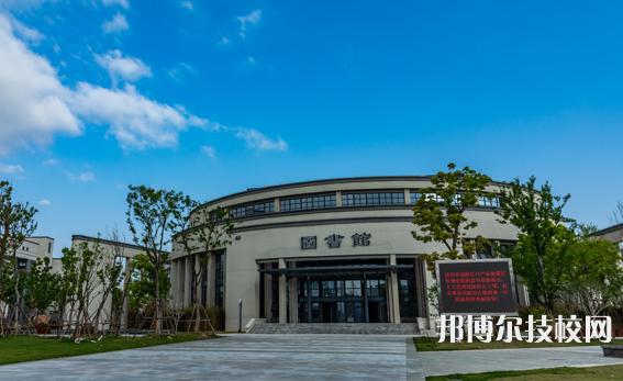 温州技师学院2