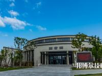 温州技师学院网站网址