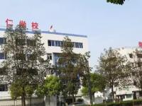 温州市里仁科技职业学校2022年招生计划