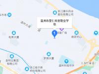 温州市里仁科技职业学校地址在哪里